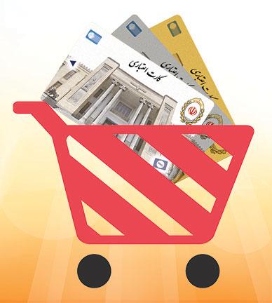 چاپگر کارت هدیه بانکی